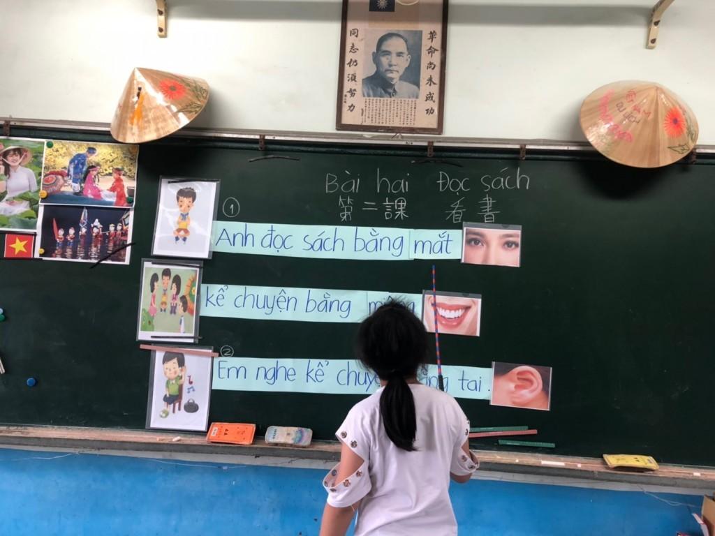 新住民語文 文本教學