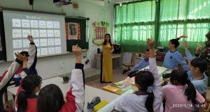 新住民語文詞彙教材教法教學概論
