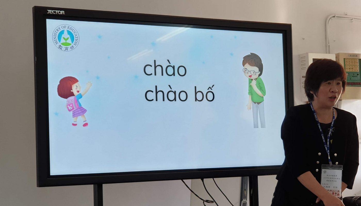 佩珊老師 培訓 學新住民語