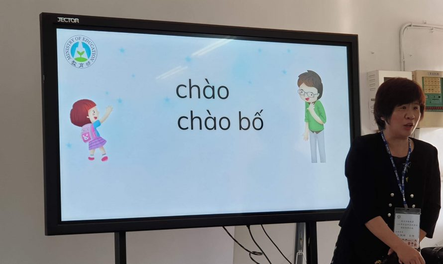 佩珊老師學 新住民語文 隨筆—發音篇